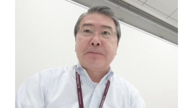 【05月20日】日経平均株価 20,595.15 +161.70【櫻井英明のEIMEI.TV】