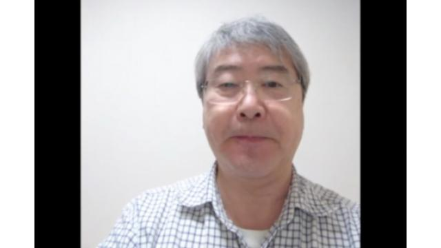 【05月25日】日経平均株価 20,741.65 +353.49【櫻井英明のEIMEI.TV】