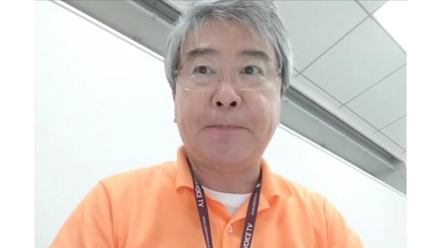 【09月24日】日経平均株価 23,087.82 -258.67【櫻井英明のEIMEI.TV】