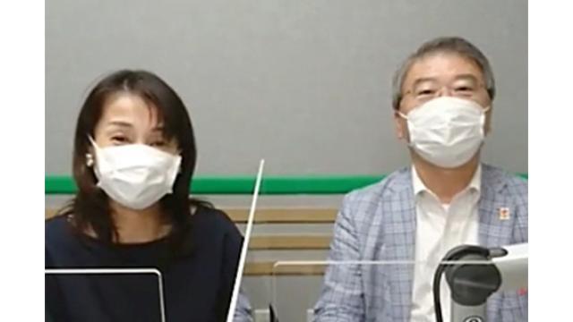 【09月29日】日経平均株価 23,539.10 +27.48【櫻井英明のEIMEI.TV】