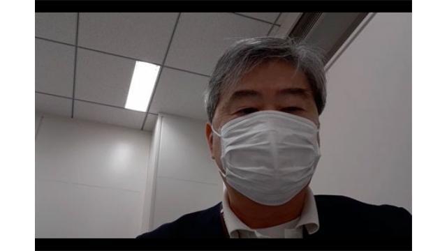 【2月12日】日経平均株価 29,520.07 −42.86【櫻井英明のEIMEI.TV】