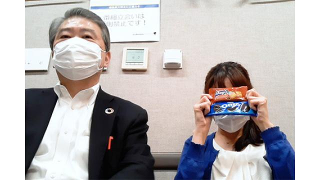 【5月27日】日経平均株価 28,549.01 -93.18【櫻井英明のEIMEI.TV】