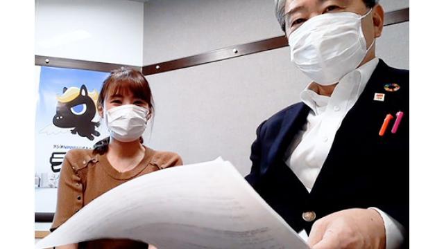 【6月24日】日経平均株価 28,875.23 +0.34【櫻井英明のEIMEI.TV】