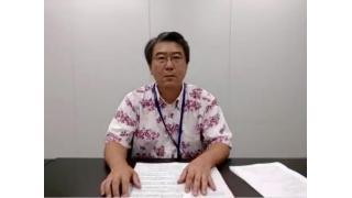 【09月13日】日経平均株価 14,404.67 +17.40【櫻井英明のEIMEI.TV】