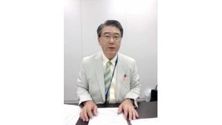 【09月17日】日経平均株価 14,311.67 -93.00【櫻井英明のEIMEI.TV】