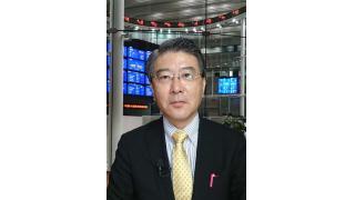 【9月18日】日経平均株価 14,505.36 +193.69【櫻井英明のEIMEI.TV】