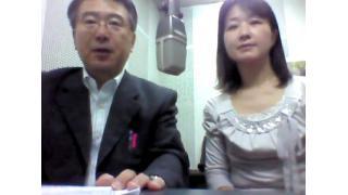 【9月19日】日経平均株価 14,766.18 +260.82【櫻井英明のEIMEI.TV】