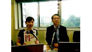 【09月24日】日経平均株価 14,732.61 -9.81【櫻井英明のEIMEI.TV】