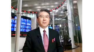 【09月25日】日経平均株価 14,620.53 -112.08【櫻井英明のEIMEI.TV】