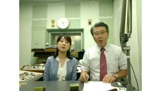 【09月26日】日経平均株価 14,799.12 +178.59【櫻井英明のEIMEI.TV】