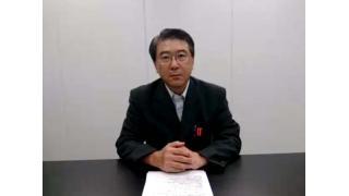 【09月30日】日経平均株価 14,455.80 -304.27【櫻井英明のEIMEI.TV】