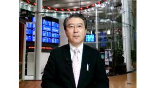 【10月16日】日経平均株価 14,467.14 +25.60【櫻井英明のEIMEI.TV】