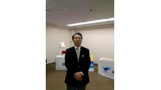 【10月18日】日経平均株価 14,561.54 -24.97【櫻井英明のEIMEI.TV】