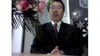 【10月21日】日経平均株価 14,693.57 +132.03【櫻井英明のEIMEI.TV】