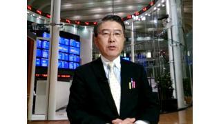 【10月23日】日経平均株価 14,426.05 -287.20【櫻井英明のEIMEI.TV】