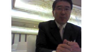 【10月28日】日経平均株価 14,396.04 +307.85【櫻井英明のEIMEI.TV】
