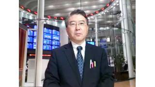 【10月30日】日経平均株価 14,502.35 +176.37【櫻井英明のEIMEI.TV】