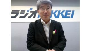 【10月31日】日経平均株価 14,327.94 -174.41【櫻井英明のEIMEI.TV】