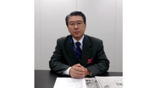 【11月18日】日経平均株価 15,164.30 -1.62 【櫻井英明のEIMEI.TV】