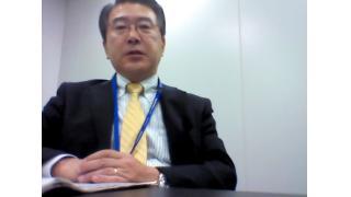 【11月26日】日経平均株価 15,515.24 -103.89【櫻井英明のEIMEI.TV】