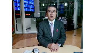【11月27日】日経平均株価 15,449.63 -65.61【櫻井英明のEIMEI.TV】
