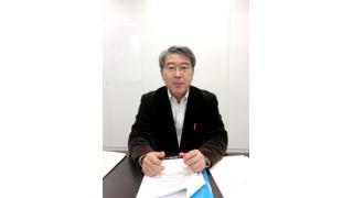 【11月28日】日経平均株価 15,727.12+277.49【櫻井英明のEIMEI.TV】