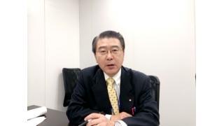 【12月16日】日経平均株価 15,152.91 -250.20【櫻井英明のEIMEI.TV】