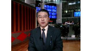 【12月25日】日経平均株価 16,009.99 +120.66【櫻井英明のEIMEI.TV】