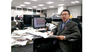 【12月26日】日経平均株価 16,174.44 +164.45【櫻井英明のEIMEI.TV】
