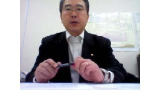 【01月20日】日経平均株価 15,641.68 -92.78 【櫻井英明のEIMEI.TV】