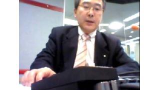 【01月21日】日経平均株価 15,795.96 +154.28【櫻井英明のEIMEI.TV】