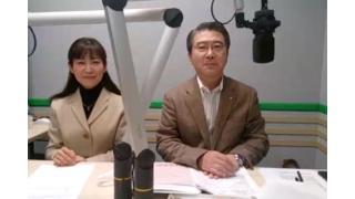【01月23日】日経平均株価 15,695.89 -125.07【櫻井英明のEIMEI.TV】