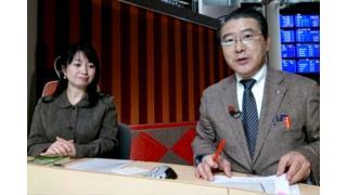 【01月29日】日経平均株価 15,383.91 +403.75【櫻井英明のEIMEI.TV】