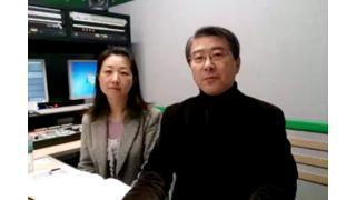【01月30日】日経平均株価 15,007.06 -376.85【櫻井英明のEIMEI.TV】