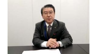【01月31日】日経平均株価 14,914.53 -92.53【櫻井英明のEIMEI.TV】