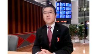 【02月19日】日経平均株価 14,766.53 -76.71【櫻井英明のEIMEI.TV】
