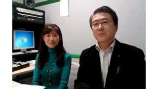 【02月20日】日経平均株価 14,449.18 前日比-317.35【櫻井英明のEIMEI.TV】