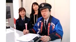 【02月21日】日経平均株価 14,865.67 +416.49【櫻井英明のEIMEI.TV】