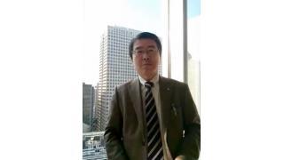 【02月24日】日経平均株価 14,837.68 -27.99【櫻井英明のEIMEI.TV】