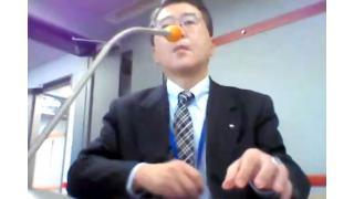 【02月25日】日経平均株価 15,051.60 +213.92【櫻井英明のEIMEI.TV】