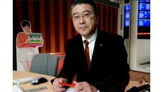 【02月26日】日経平均株価 14,970.97 -80.63【櫻井英明のEIMEI.TV】