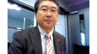 【03月18日】日経平均株価 14,411.27 +130.60【櫻井英明のEIMEI.TV】