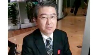 【03月19日】日経平均株価 14,462.52 +51.25【櫻井英明のEIMEI.TV】