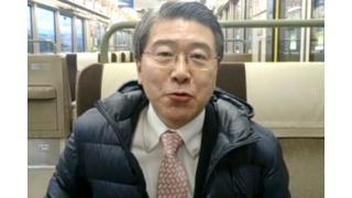 【03月20日】日経平均株価 14,224.23 -238.29【櫻井英明のEIMEI.TV】