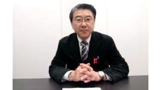 【03月24日】日経平均株価 14,475.30 +251.07【櫻井英明のEIMEI.TV】