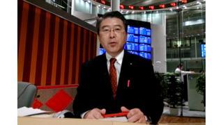 【03月26日】日経平均株価 14,477.16 +53.97【櫻井英明のEIMEI.TV】