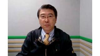 【03月27日】日経平均株価 14,622.89 +145.73【櫻井英明のEIMEI.TV】