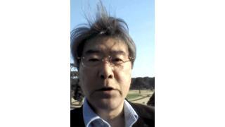 【03月28日】日経平均株価 14,696.03 +73.14【櫻井英明のEIMEI.TV】