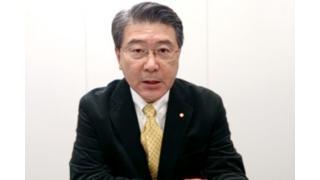 【04月21日】日経平均株価 14,512.38 -3.89【櫻井英明のEIMEI.TV】