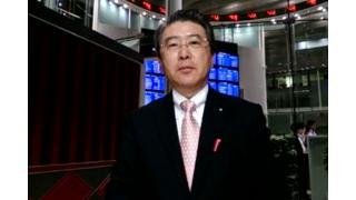 【05月21日】日経平均株価 14,042.17 -33.08【櫻井英明のEIMEI.TV】
